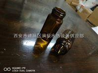 20ml玻璃样品瓶