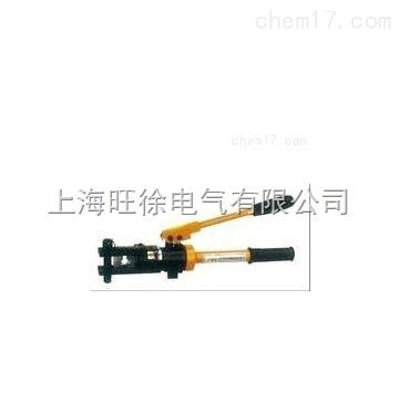西安特价供应TSYQ-15手动液压钳