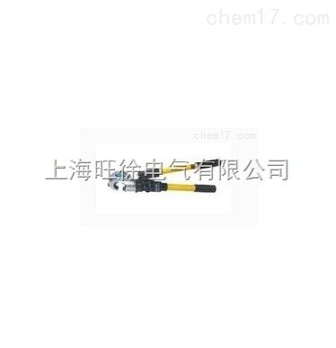 济南特价供应EP-410整体液压钳