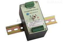 美国派利斯单通道机壳振动变送保护表TM101系列