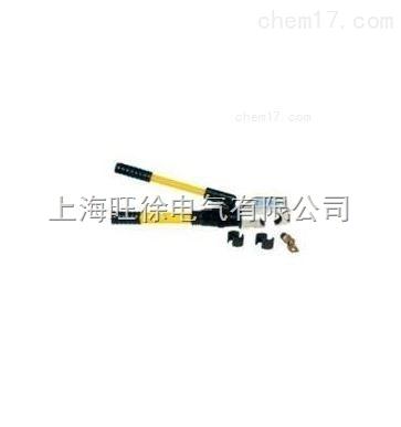 长沙特价供应CYO-420B开口式液压钳(进口)