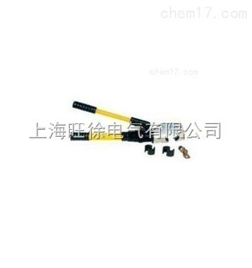 哈尔滨特价供应CYO-420A开口式液压钳(进口)