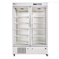 MPC-5V656MPC-5V656中科都菱医用冷藏箱药品保存箱超低温冰箱医用冰箱