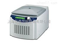 美国SBP微型离心机 SelectSpinTM 17R冷冻离心机生产厂家