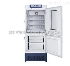 深圳东莞海尔冰箱代理冷藏冷冻箱HYCD-282A