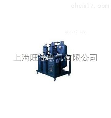 广州特价供应SMA-10润滑油专用滤油机