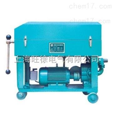 南昌特价供应BASY-160板框式加压滤油机