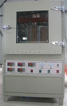MHY-28570导热系数测试仪(平板热计法)