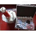 轻型工频交直流(串)试验变压器