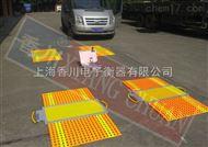 南京地磅(无锡地磅)徐州地磅 四块板静态超载检测地磅