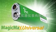 德国IBA MagicMax  Universal 医用X射线质量诊断设备