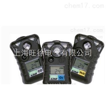 杭州特价供应天鹰单一气体检测仪