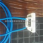 鹤岗取暖电地暖 电地暖线安装介绍 直销厂家