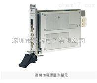高精準電源量測單元 Model 52400e series