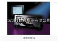 通用型機箱Model52100series