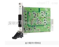 直流電源供應模組Model36020