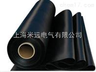 CZJD-H配电室专用黑色绝缘胶垫