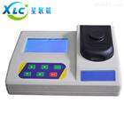 台式高精密低浊度仪XCCH-131价格报价