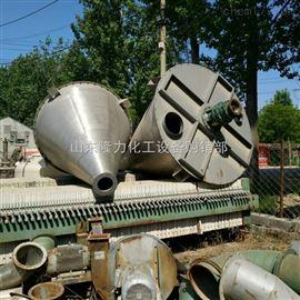 二手浓缩蒸发器产品图片价格