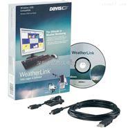 DAVIS氣象站WeatherLink軟件和數據記錄器