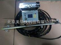 MHY-28545智能型测斜仪
