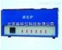 MHY-28544消化炉