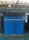 药材烘干烤箱 食品加热电烤箱 移动电烤箱隧道炉节能环保