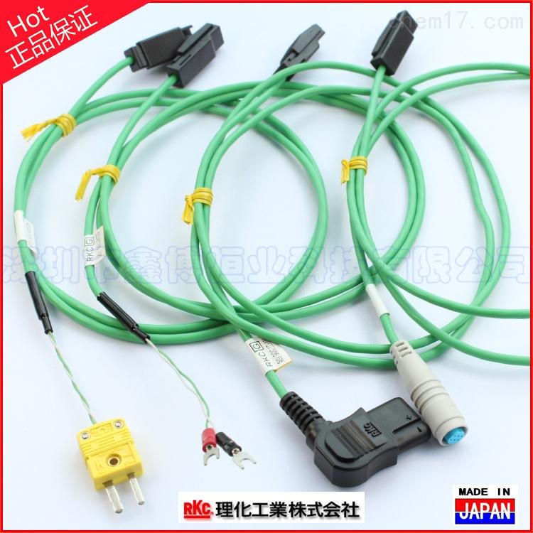 ST50热电偶连接线|日本RKC ST-50热电偶连接线