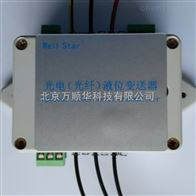 GXY-SSF廠家直銷光纖液位信號器試管液位傳感器