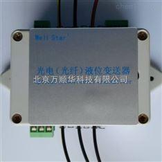 *光纤液位信号器试管液位传感器