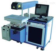 SY-CF30W二氧化碳激光打标机