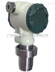 DP58卫生型平膜压力变送器