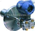 DP31型单插法兰压力液位变送器