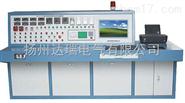 高效电机试验台