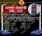 广西折叠式体检称,便携的体检电子称厂商报价