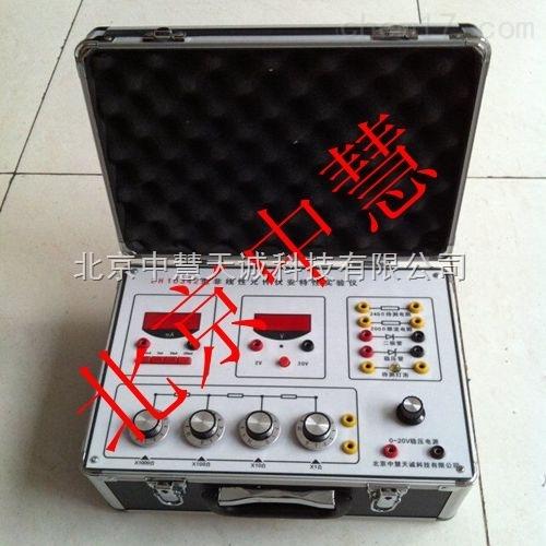 非线性元件伏安特性实验仪_非线性元件伏安特性实验装置