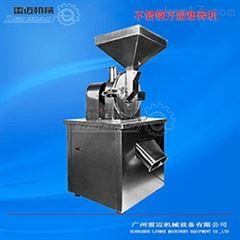 FS-180小型家用多功能粉碎机,超细中草药打粉机价格