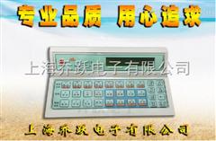 Qi3537手动细胞计数器,细胞计数器使用方法