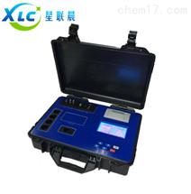 专业生产便携式多参数水质分析仪XCW-2000厂家
