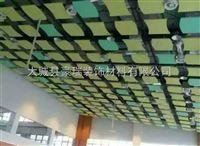 600*600优质音乐厅玻纤吸声天花板*变形价格
