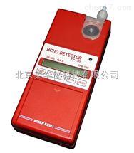 光电光度法甲醛测定仪
