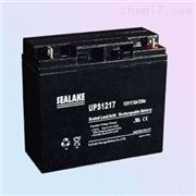 SEALAKE海湖蓄电池FM1245 12V4.5AH铅酸免维护