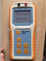 金属陶瓷放电管测试仪