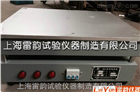 新款BGG-3.6电热板/新款BGG-2.4电热板