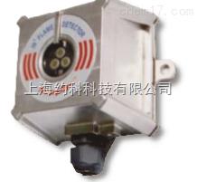 迷你三重红外火焰探测器 SharpEyeTM20/20MI