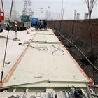 吕梁市50吨电子地磅有限公司