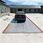 绥化电子地上衡厂家供应3x18米100吨汽车衡