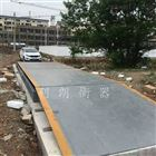 河南生产电子秤地磅(50吨)全自动电子磅厂家