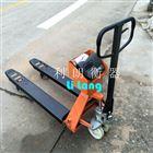 北京2吨-3吨打印叉车电子称|地牛称今日价格