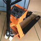 上海耀华1-3吨移动式电子叉车秤